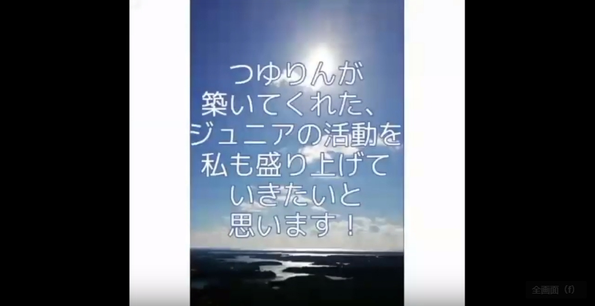 """母から娘へ。""""愛""""のリレー(後編) 投稿667日目"""